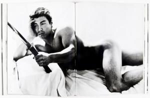 Otoko: Photo-Studies of the Young Japanese Male by Yato, Tamotsu