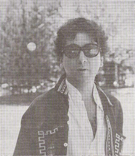 En Madrid, Agosto 1980
